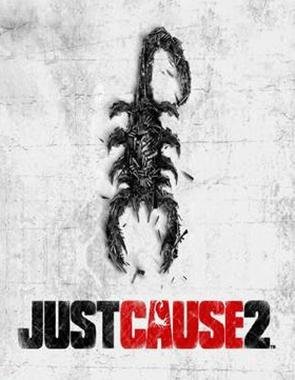 Just Cause 2 İndir