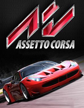 Assetto Corsa İndir