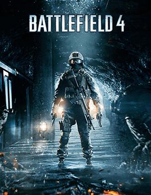 Battlefield 4 - Cover