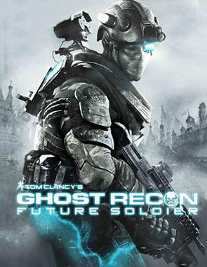 Ghost Recon Future Soldier - Cover