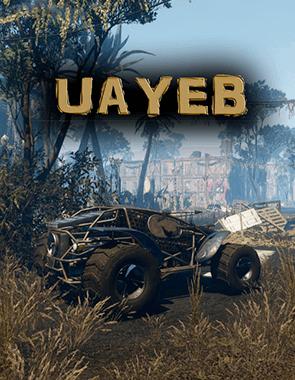 Uayeb - Cover