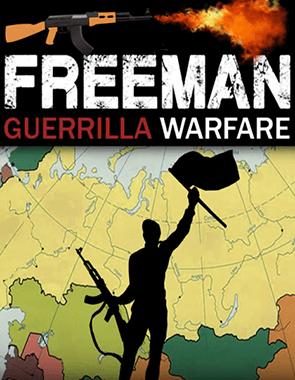 Freeman Guerrilla Warfare - Cover