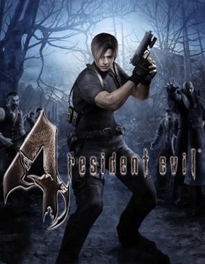 Resident Evil 4 - Cover