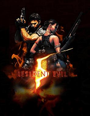 Resident Evil 5 - Cover