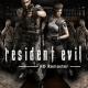 Resident Evil HD Remaster - Cover