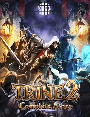 Trine 2 Complete Story İndir