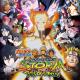 Naruto Shippuden Ultimate Ninja Storm Revolution - Cover