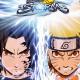 Naruto Ultimate Ninja Storm - Cover