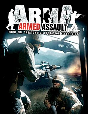 ARMA Armed Assault İndir