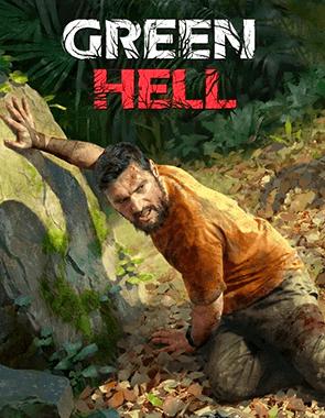 Green Hell İndir