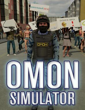 OMON Simulator İndir